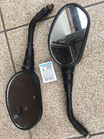 Зеркала на мопед или мотоцикл