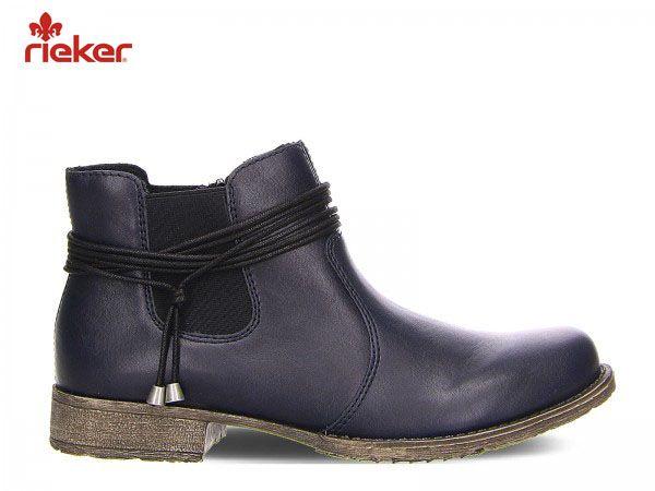 Демисезонные ботинки Rieker EUR 38