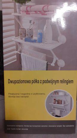 Dwupoziomowa półka łazienkowa z podwójnym relingiem