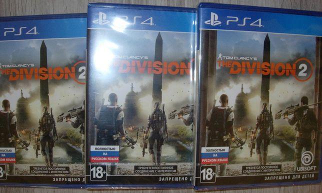 Tom Clancy's The Division 2 Диск РS4, новый, полностью русское издание