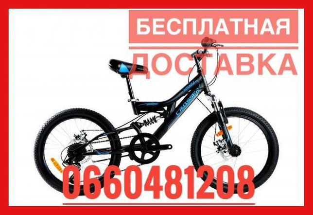 Детский горный велосипед CROSSER Smart  20*12  2021