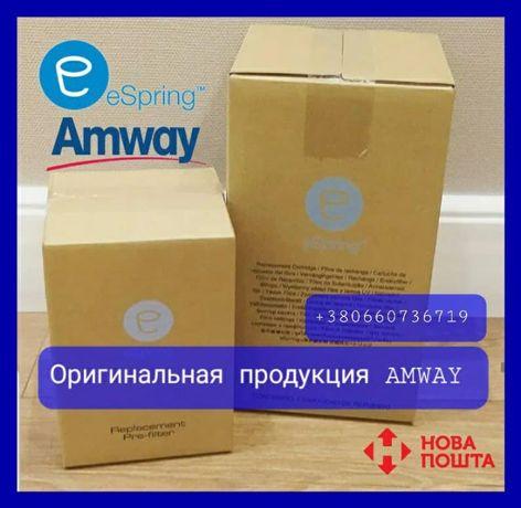 Картридж eSpring Amway фильтр для воды Амвей Одесса Nutrilite оптом