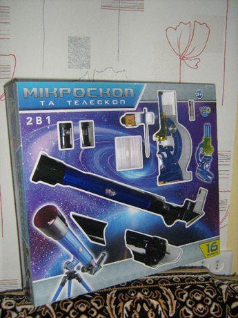 Микроскоп телескоп, опыты для детей, подарок школьнику