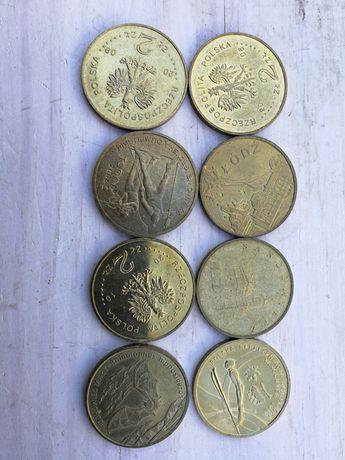 Monety kolekcjonerskie o nominale 2 zł 8 szt