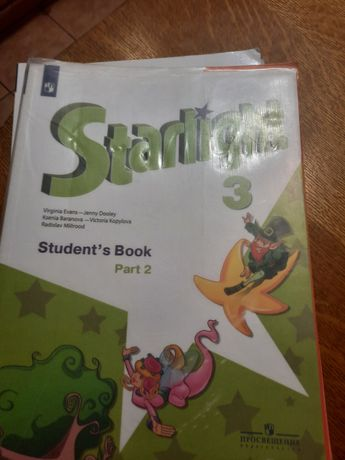Starlight3-4 класс