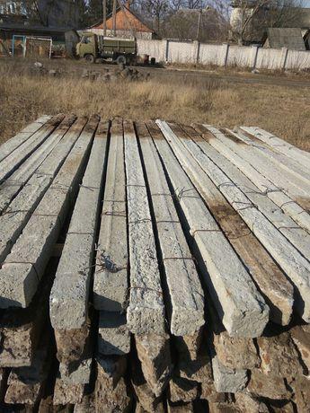 Залізобетонні стовпчики Столбики стовпчик, бетонний стовпчик стовпчики