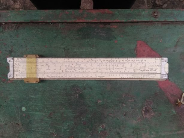 Навигационная линейка НЛ-10