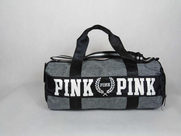 Torba PINK (na siłownię, bagaż, podróż)