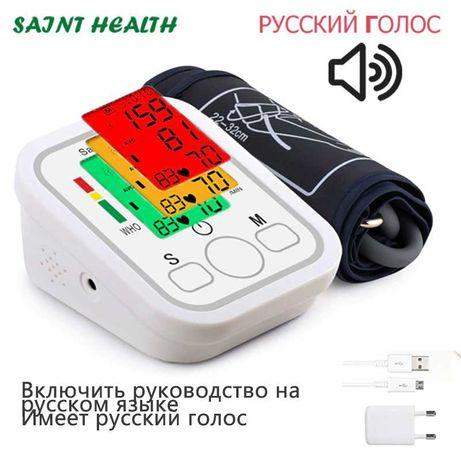 Тонометр говорящий на русском языке SAINT HEALTH + зарядка.