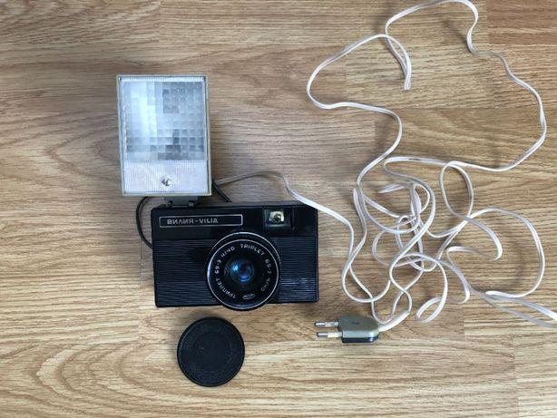Фотоапарат Вилия-vilia made in USSR +фотоспалах Фотон