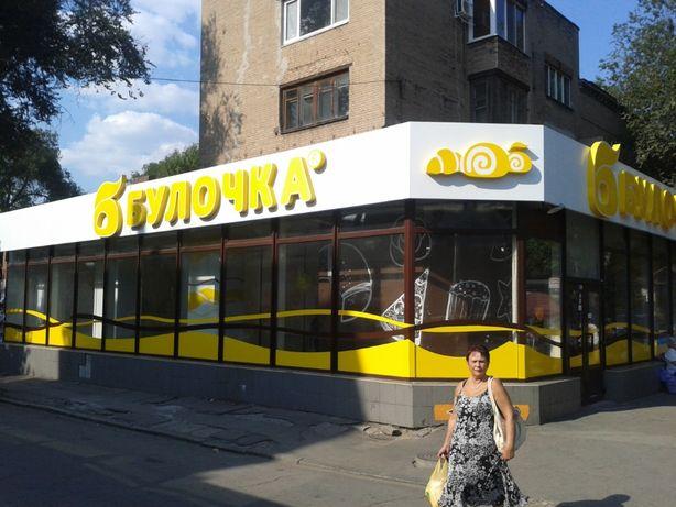 Наружная реклама, вывески в Запорожье (НЕ ПОСРЕДНИКИ)