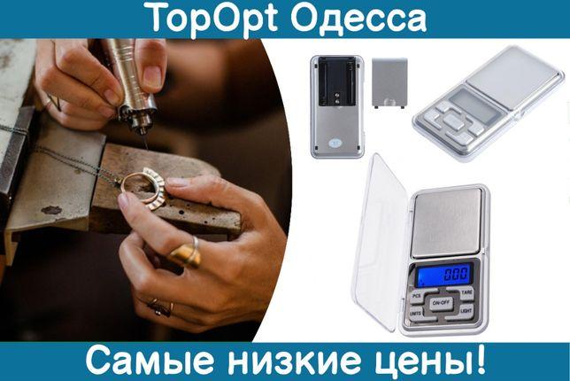 Ювелирные весы электронные карманные MH-004 высокоточные 0,1-500 г