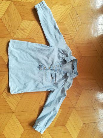 Koszula jeansowa Reserved