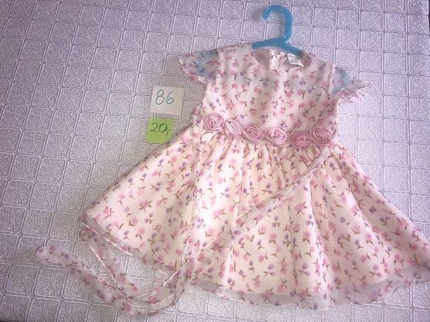 Sukienka, sukienki, ubranka 86r