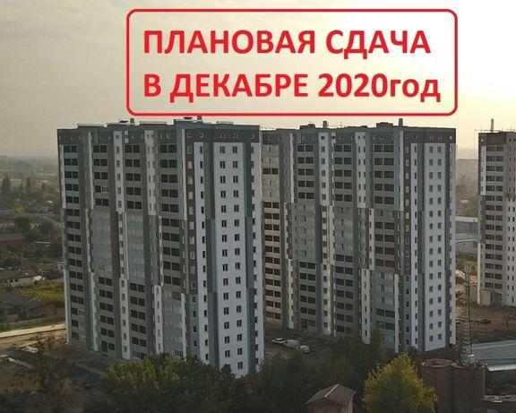 Продам 1к.квартира Левада2 Дом2,S=42м2, СЕКЦИЯ Б, видовая!30000у.е ww