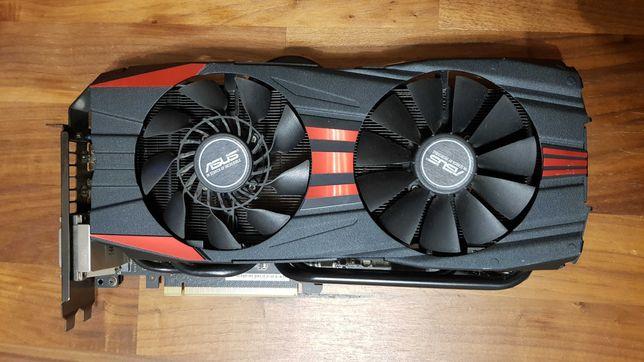 ASUS GeForce GTX970 DirectCU II Black OC  (uszkodzona)