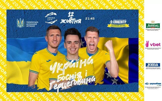 Квитки на футбол Сектора 17А-10В