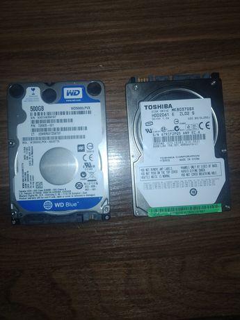 Жорсткий диск 500gb