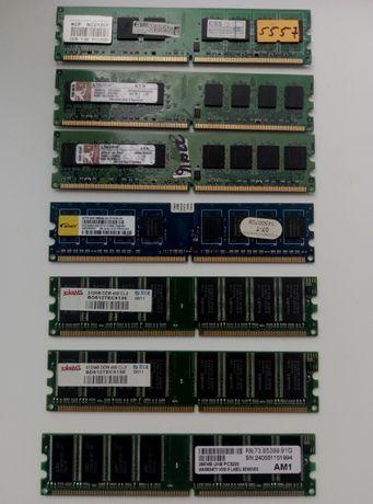Оперативная память DDR1-400, DDR2-677 разная!