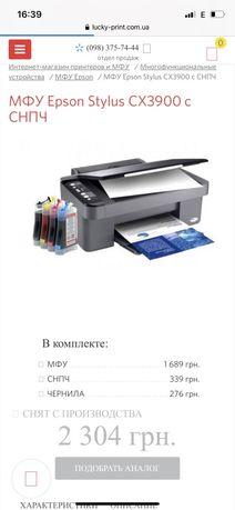 epson stylus cx3900 принтер, сканер