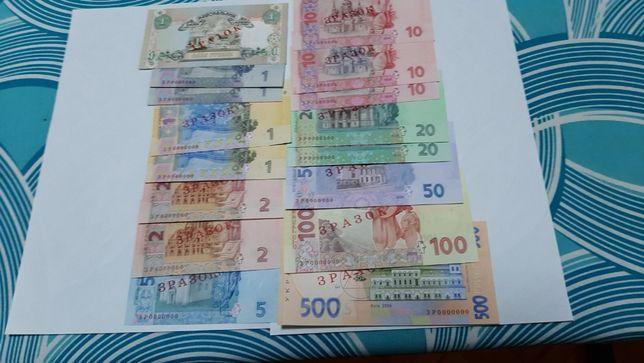 Банкноты-образцы Украины