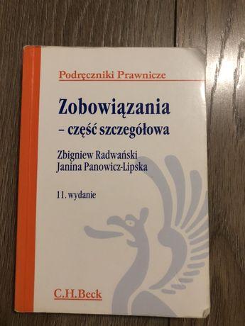 Zobowiązania -część szczegółowa, część ogólna, Zbigniew Radwański