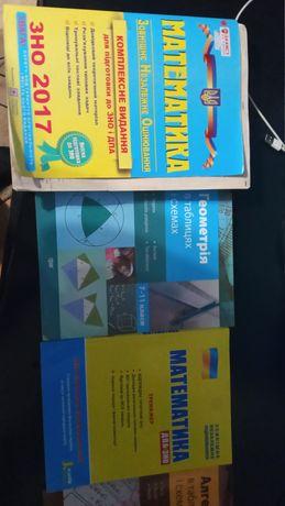 Продам комплект ЗНО математика 5 сборников