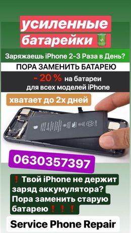Замена усиленной АКБ батареи iPhone 6 6S 7 7Plus 8 8+ X original