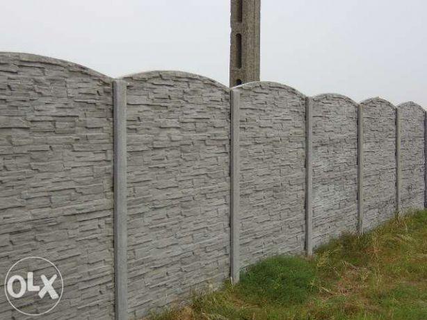 Ogrodzenia betonowe , płot,płyty, ogrodzenia
