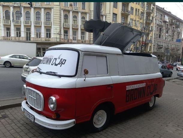 Баркас В 1000  кофеавтомобиль