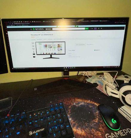 монитор ultrawide lg 21:9 2560x1080 75гц