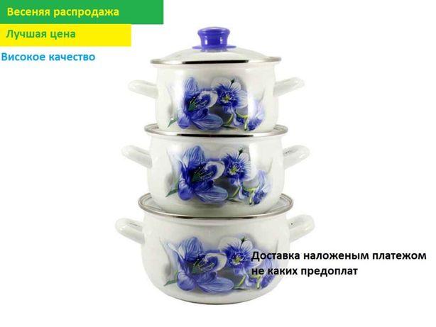Набор посуды, кастрюли-посуда 3к ZAUBERG II Распродажа от2 ед 549грн
