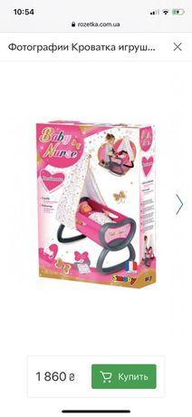 Кроватка игрушечная для куклы Baby Nurse, Smoby