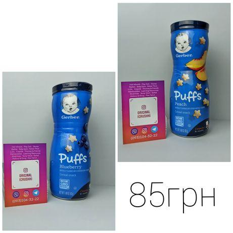 Gerber puffs, гербер паффс, злаковые подушечки от 8м детское питание