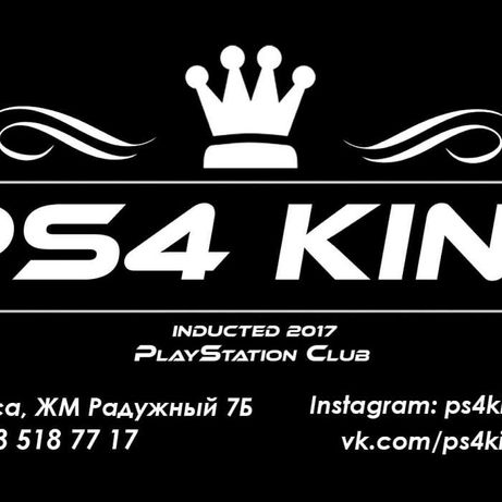 "PlayStation club ""KING"""