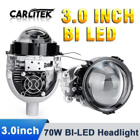 Bi-LED линзы 5000К