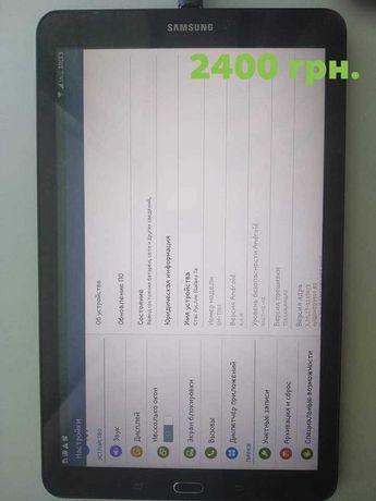 Планшет Samsung Galaxy Tab T561 E 9,6