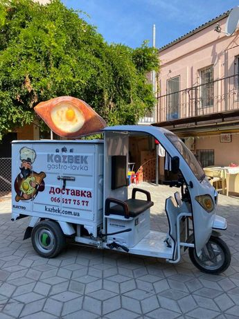Продам электро трицикл - мопед