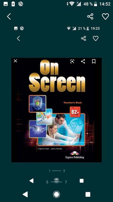 On screen b2 + teacher's, student's, work, cd. Стрый - изображение 1
