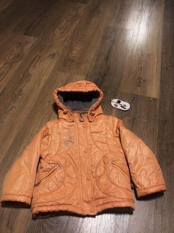 Демисезонная курточка Donilo