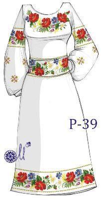 Заготовки на плаття