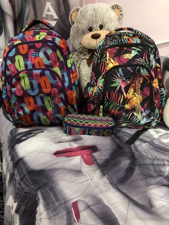 Dwa plecaki + piórnik CoolPack