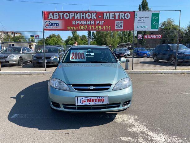 Chevrolet (03) Lacetti (ВЗНОС 30%) Авторынок METRO Кривой Рог