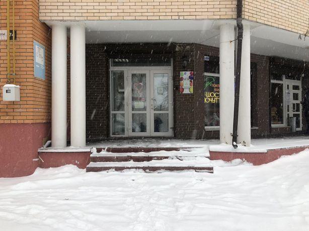 Подол, Ленина, Небесной сотни,нежилое помещение, магазин,аптека, салон