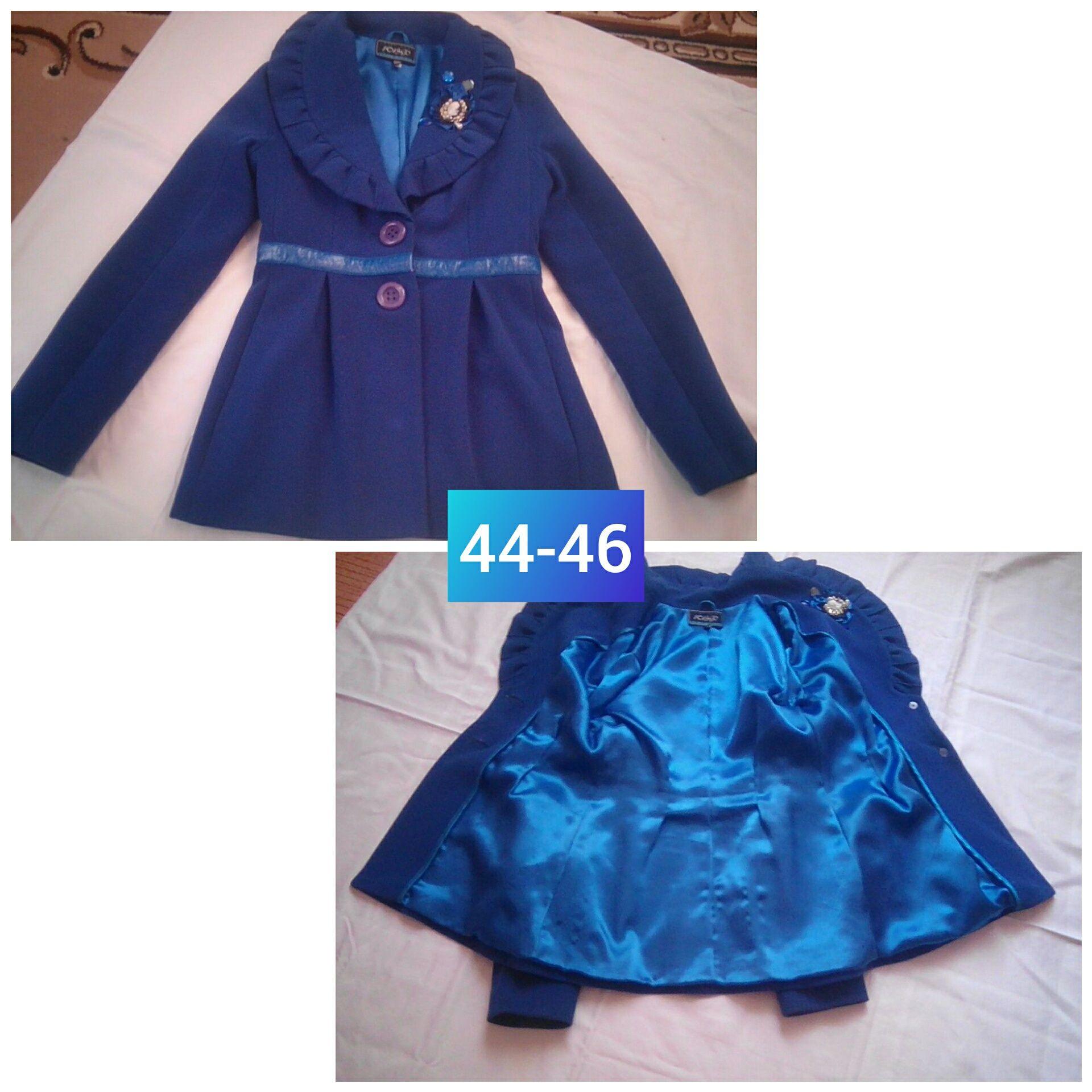 Куртки,пальта обміняю