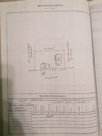 Земельна ділянка з будинком і сараєм(обмін на авто)