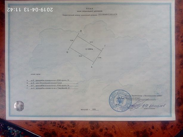 продам участок под застройку с. Матвеевка Запорж обл Волнянск.р-н