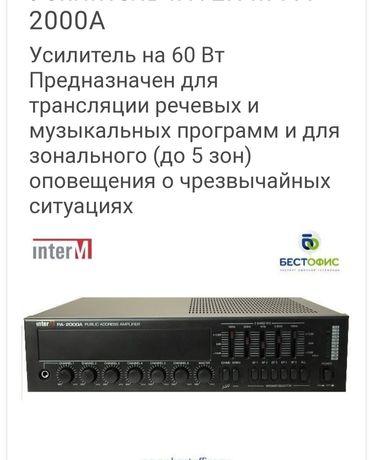 Продам Inter M pa-2000A Трансляцыонний Усилитель.