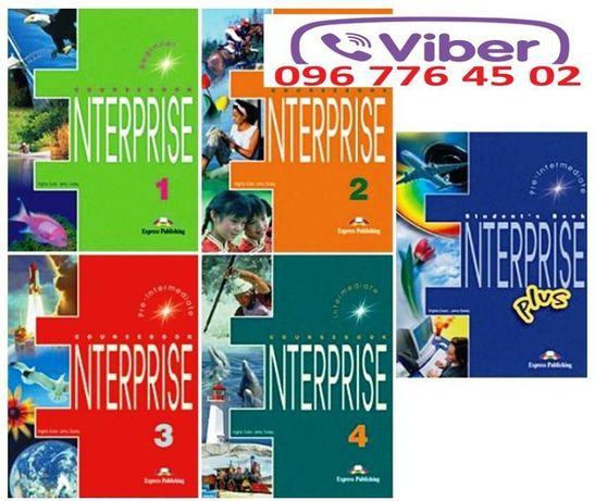 Enterprise 1, 2, 3: CourseBook+Workbook