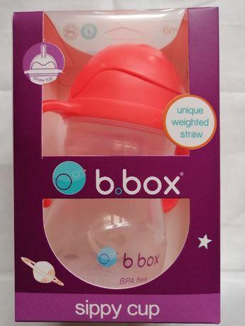 B.BOX Innowacyjny Kubek Bidon Z Obciążoną SŁOMKĄ ARBUZOWY